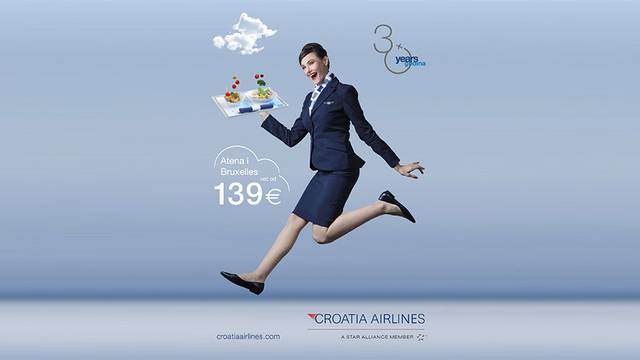 Rođendanska ponuda Croatia Airlinesa: Atena i Bruxelles
