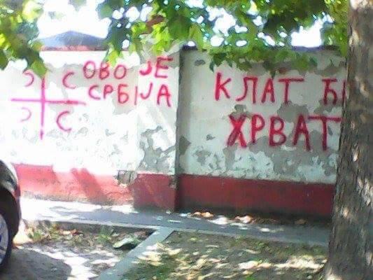 Grafitom na grafit: Uvredljivi grafiti 'preplavili' su zemlju