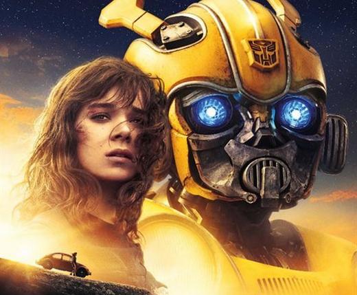 Stiže nam iz svemira: Omiljeni Autobot dobio je svoju priču