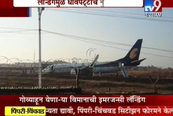 Zrakoplov sletio s piste, ima ozlijeđenih, putnike evakuirali