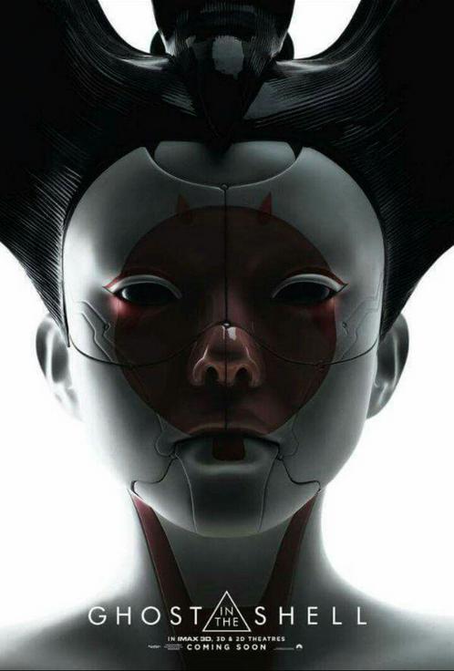 'Duh u oklopu': Robo-gejše su stvarno zastrašujuća stvorenja