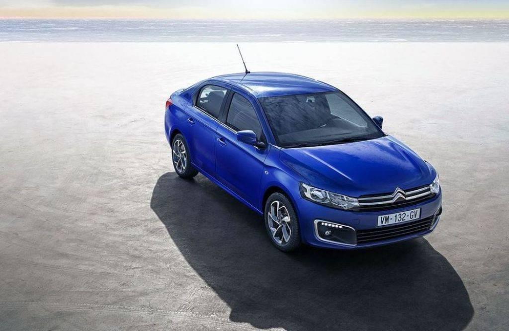Pravila nagradne igre: Osvoji Citroën Elysee