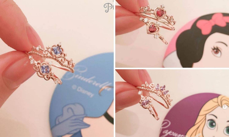 Zaručnici sada možete kupiti zlatne zaručničke prstenove nadahnute Disney princezama