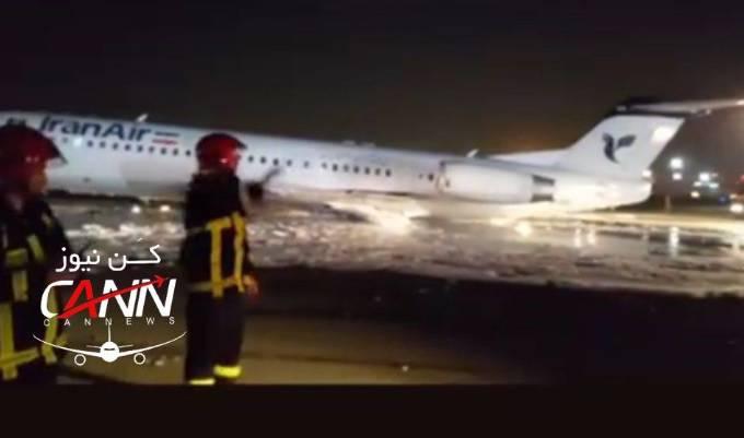 Zapalio se zrakoplov na pisti, sve hitne službe na terenu