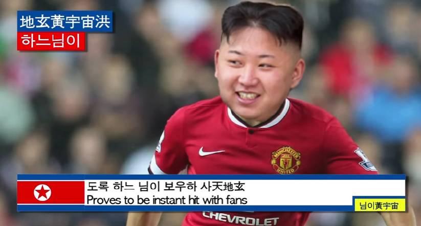 Nogomet kao slabost diktatora: I oni su imali omiljene klubove