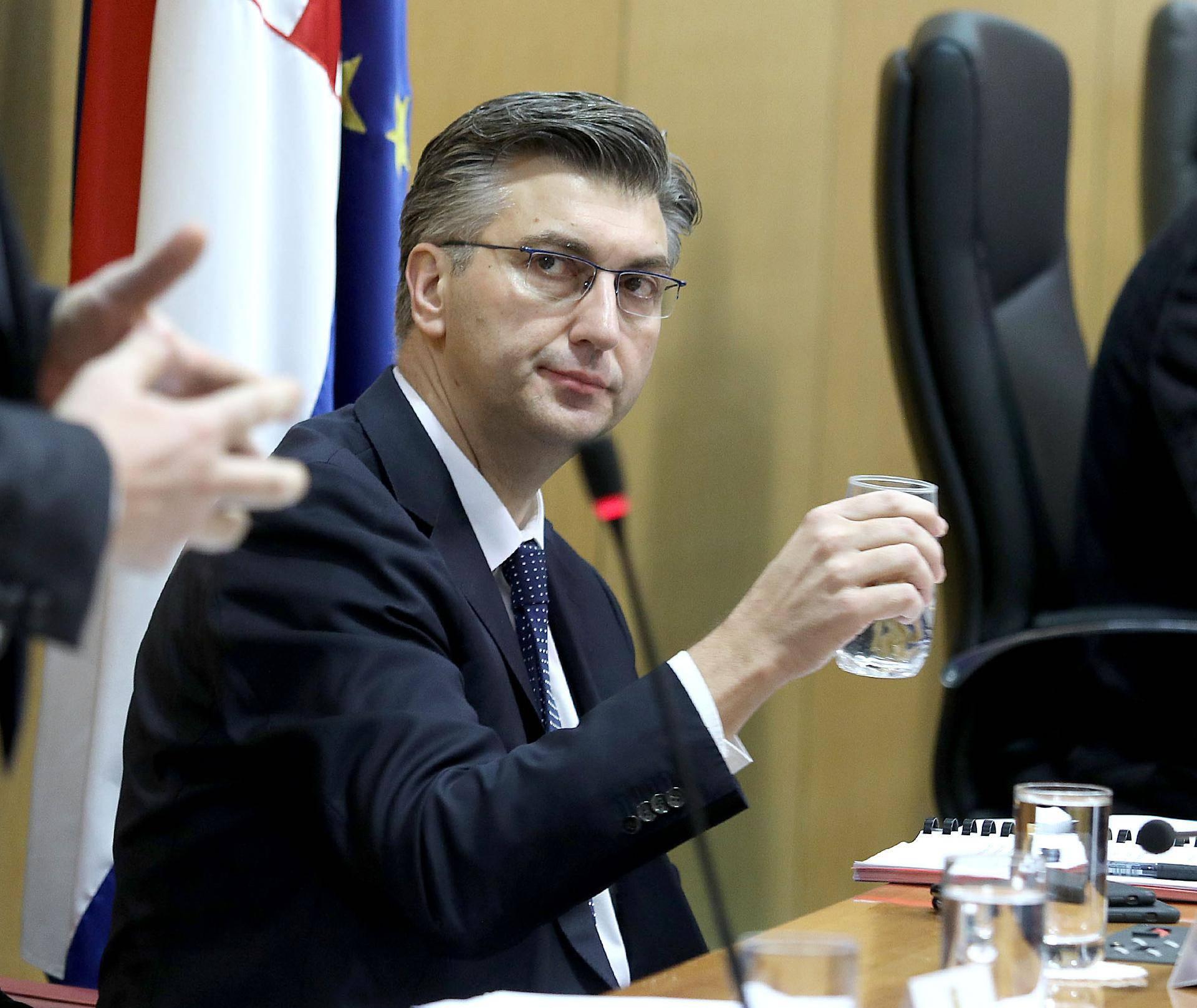 Zagreb: Sabor aktualnim prijepodnevnom počeo 11. sjednicu