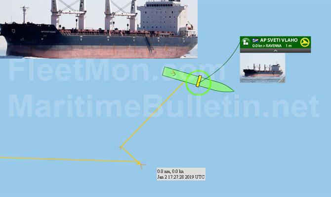 Brod 'Sveti Vlaho' usidrio se zbog kvara ispred Urugvaja