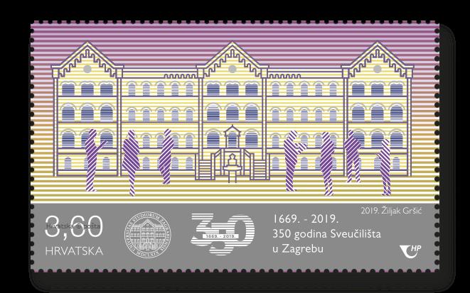 Hrvatska pošta: Izabrana je najljepša marka 2019. godine
