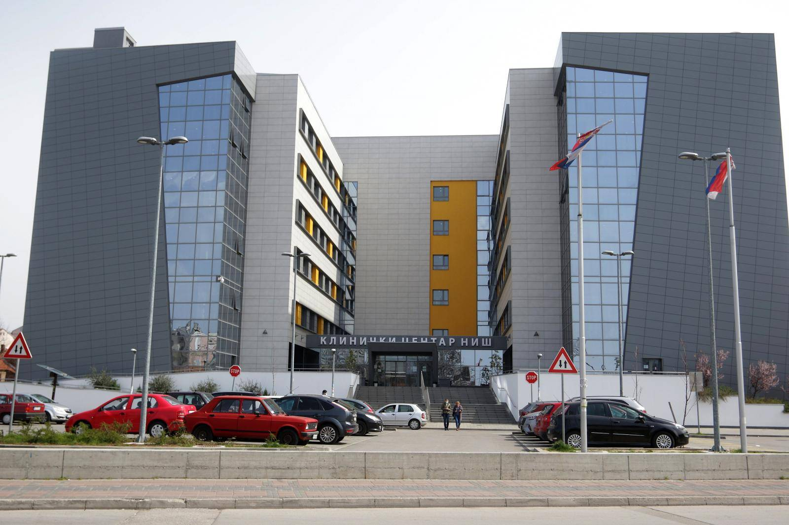 The Building of Clinical Center Nis. 