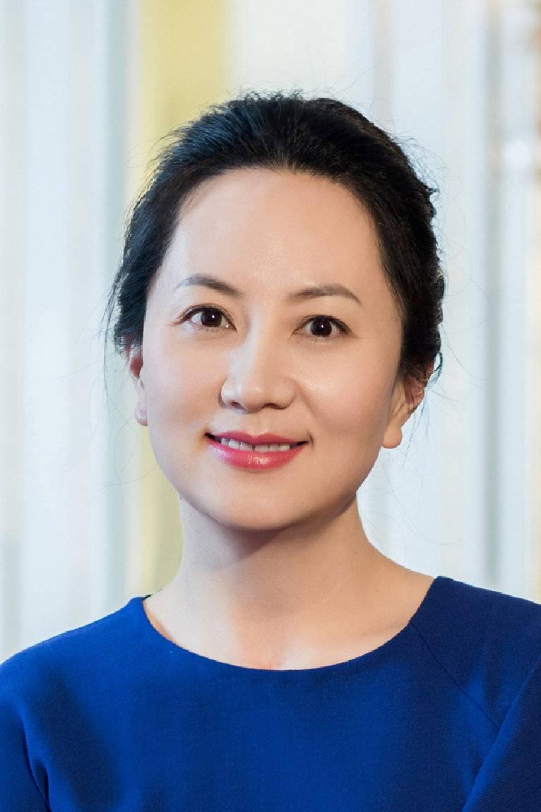 Handout of Meng Wanzhou, Huawei Technologies Co Ltd's chief financial officer (CFO)