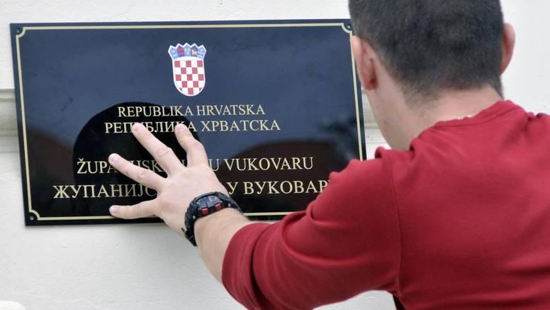 Srbi u Vukovaru imat će odsad veća prava na upotrebu ćirilice