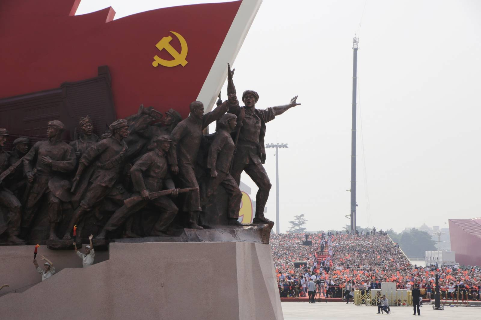 Float featuring the Communist Party of China travels past Tiananmen Square during the parade marking the 70th founding anniversary of People's Republic of China