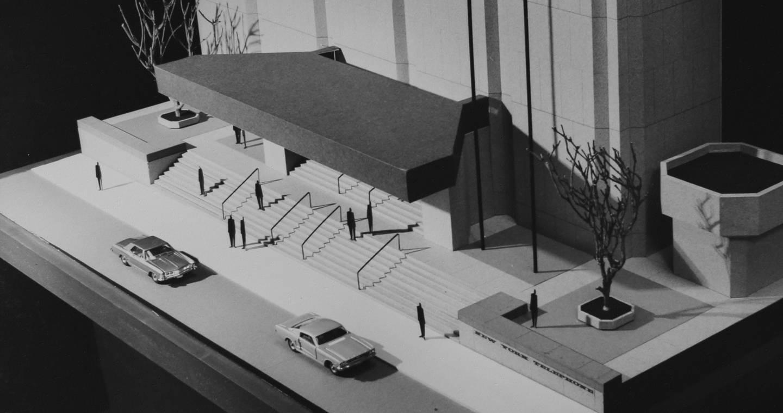 Kula špijuna: Otkrivena tajna misterioznog nebodera u NY-u