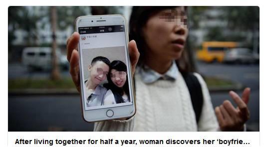 Godinu dana bile u vezi, a nije znala da joj je dečko - djevojka!