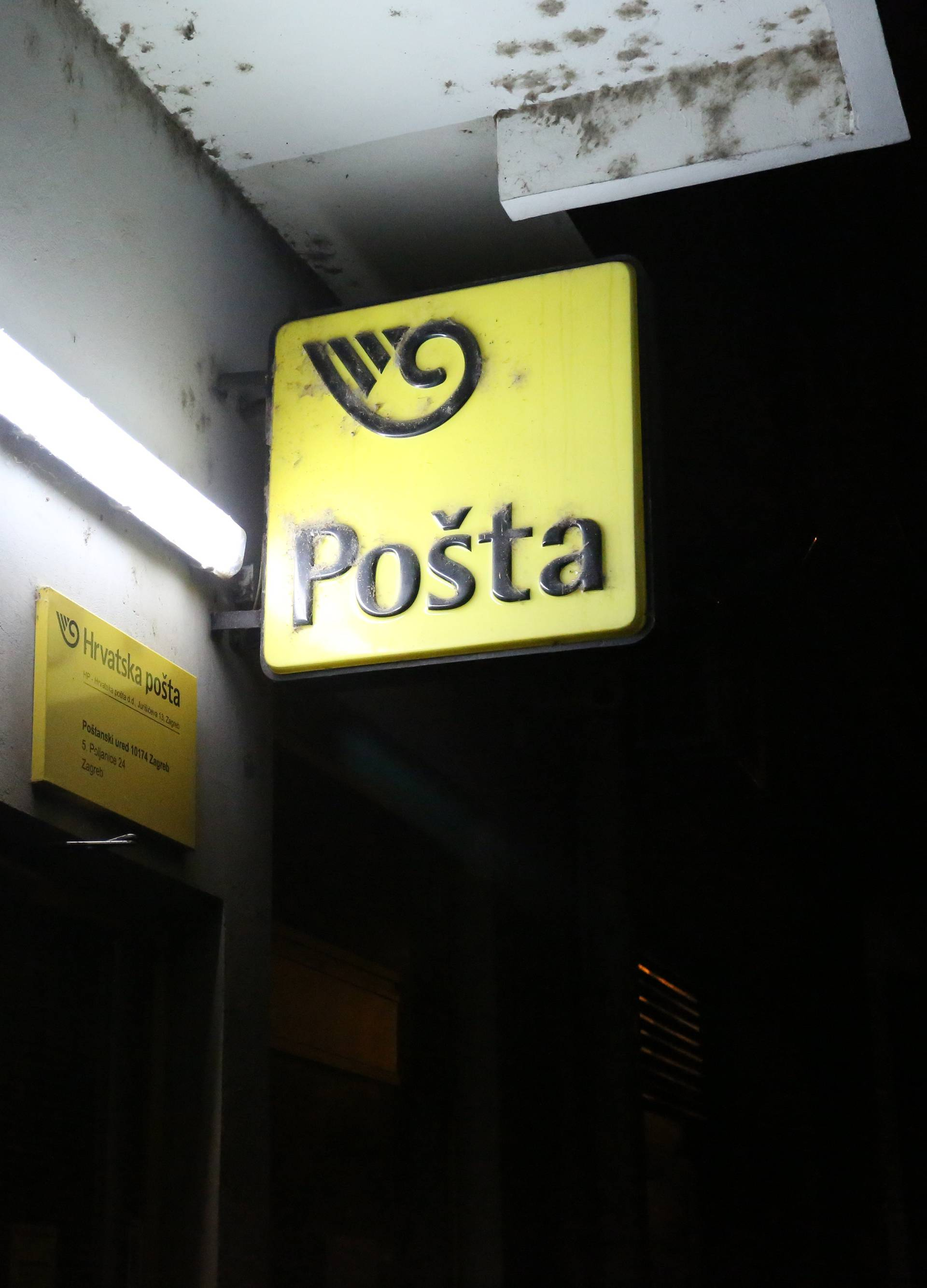 Razbojnik opljačkao poštu u zagrebačkom Markuševcu