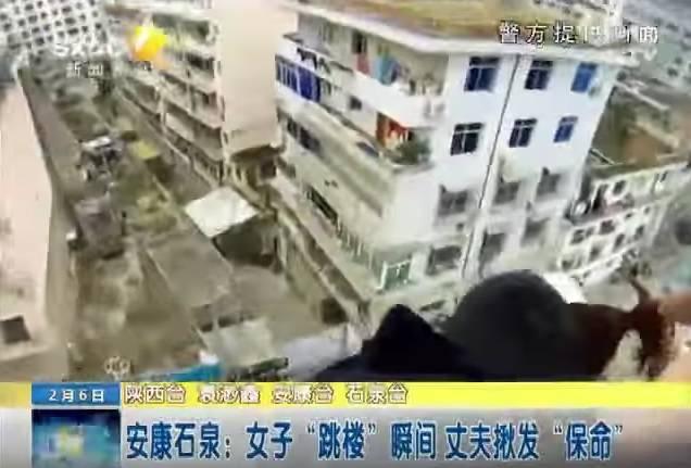 Spasio ženu: Uhvatio ju za rep i spriječio da skoči s nebodera