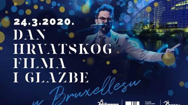 Dan hrvatskog filma i glazbe bit će u Bruxellesu 24. ožujka