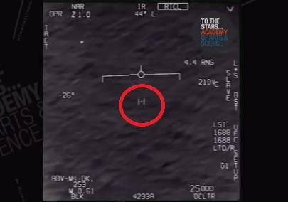 'Procurili' Pentagonovi spisi o NLO-u: Bijeli, gladak, bez krila