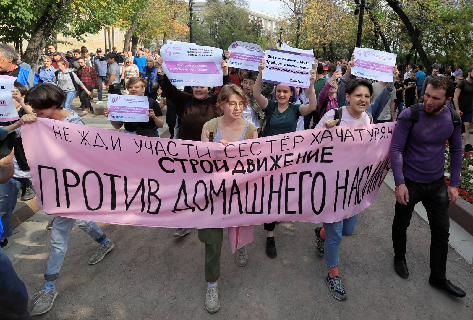 People attend a rally to support the Khachaturyan sisters in Moscow