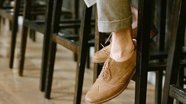 Bosnogi u cipelama