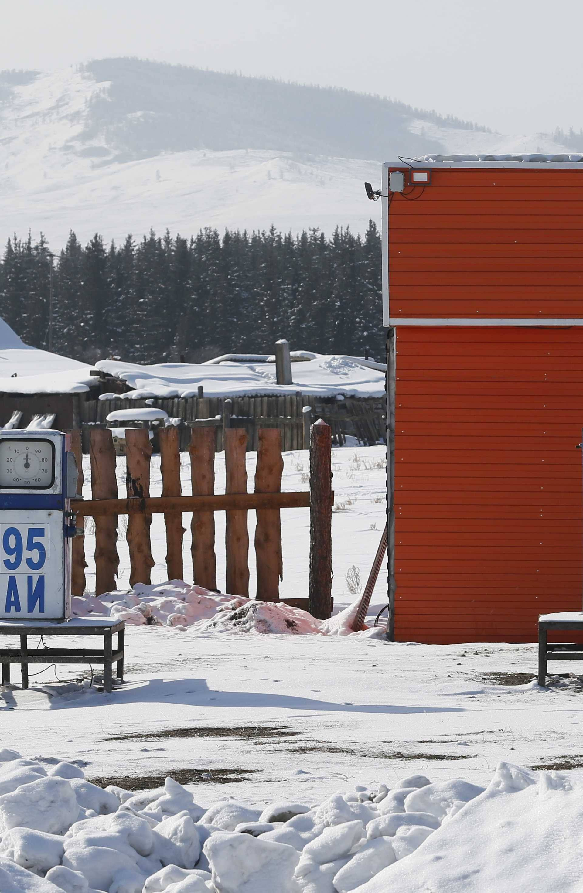 A petrol station is seen in Uyuk village in the Republic of Tuva