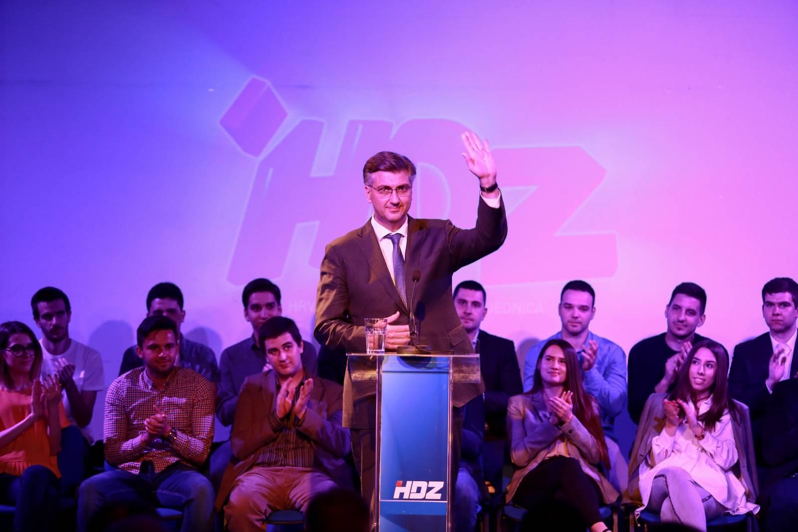 Zagreb: Svečano obilježavanje 29. obljetnice osnutka HDZ-a Maksimir