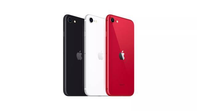Apple se prilagođava krizi: U prodaju stiže jeftiniji iPhone