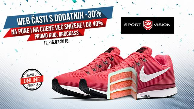 Sport Vision: Dodatnih 30% popusta u webshopu do 16.07.