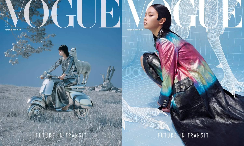 Nova pravila: Vogue uvodi reda u veliko tržište eko brendova