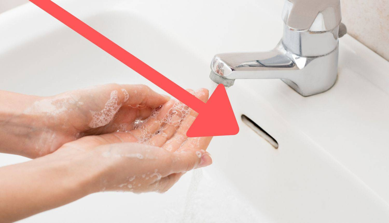 Dva su odlična razloga zašto postoji ova rupa na umivaoniku