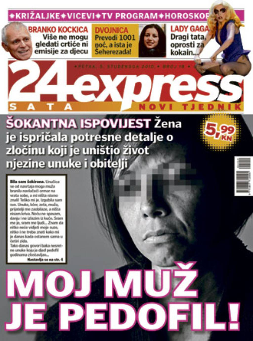 24sataExpress