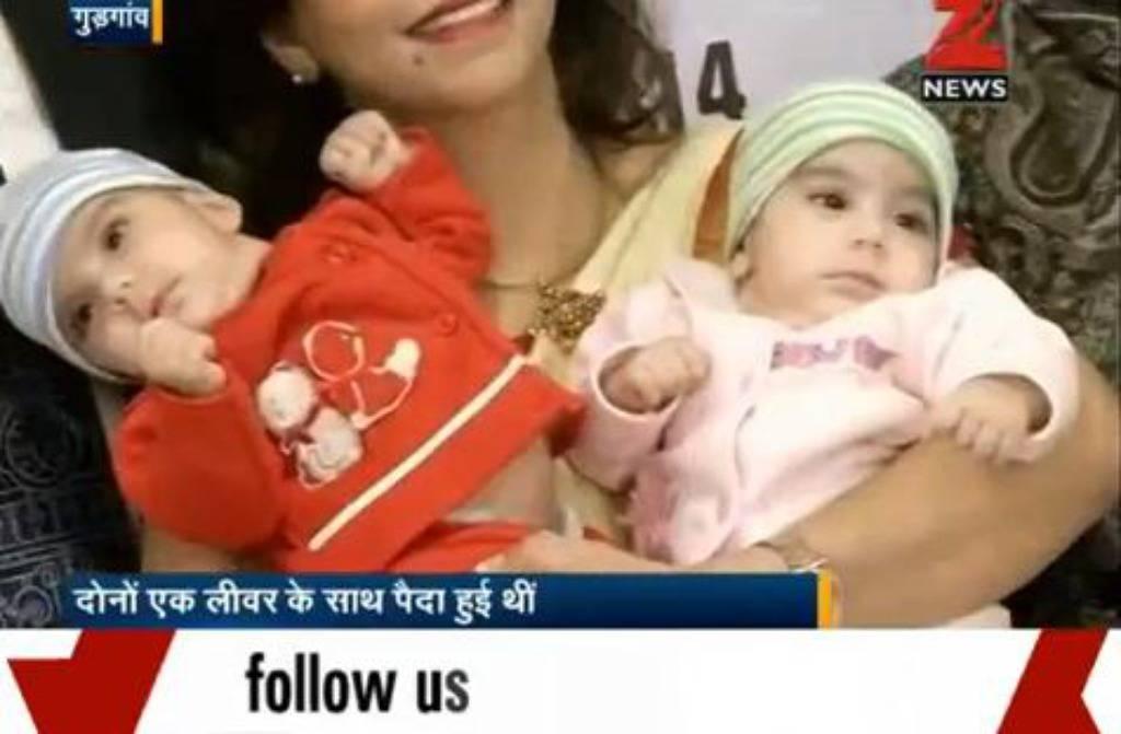 Zee News/YouTube