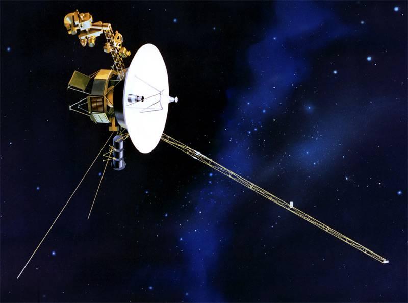 Otkriva tajne međuzvjezdanog prostora: Pazi da ne nazebeš!