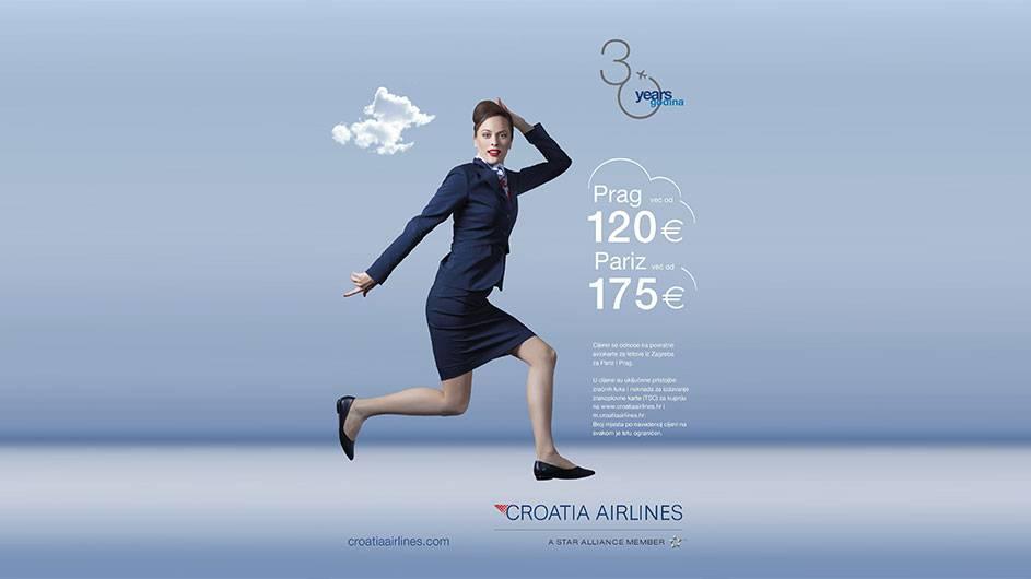 Rođendanska ponuda Croatia Airlinesa