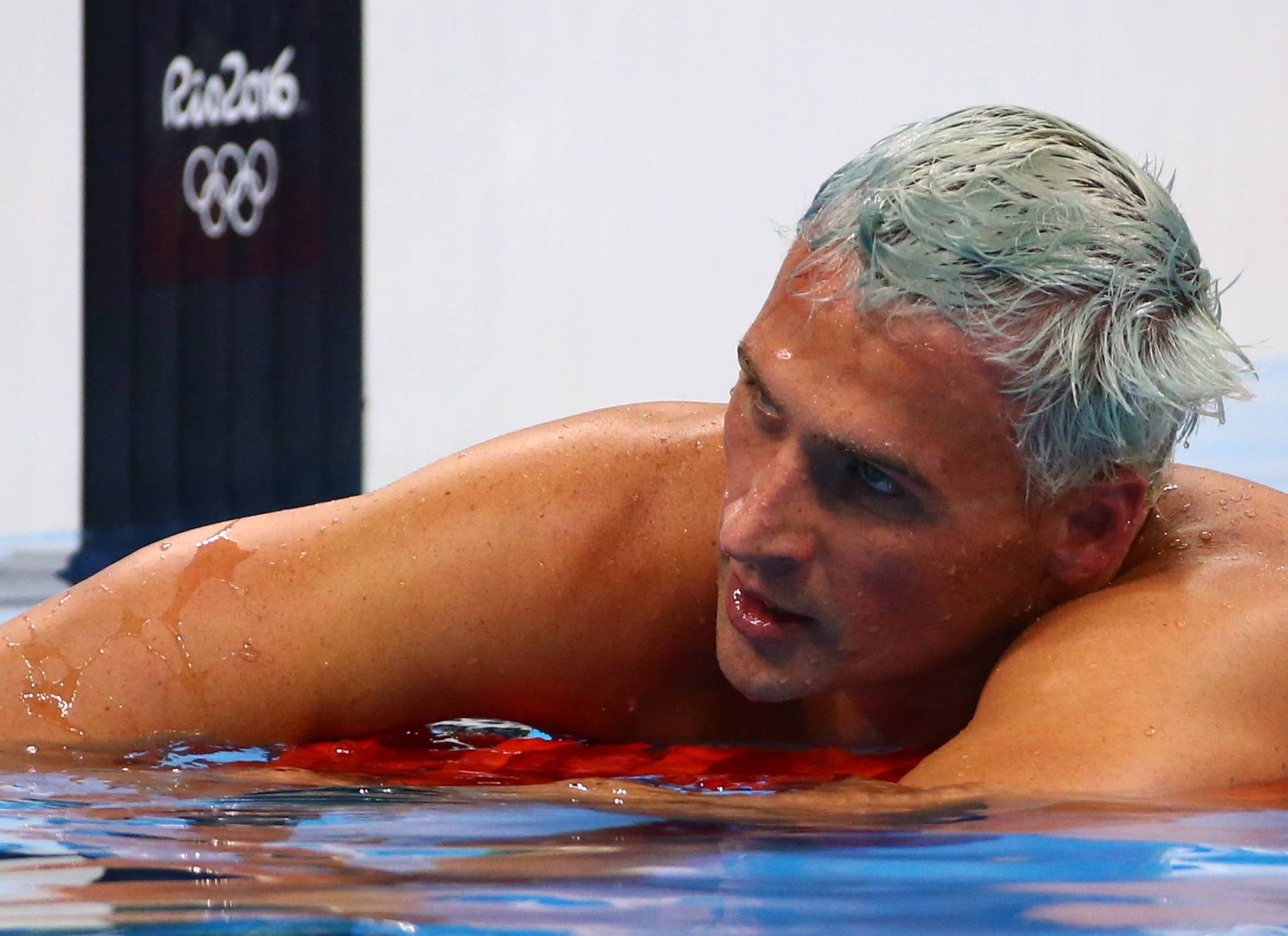 Swimming - Men's 200m Individual Medley Final