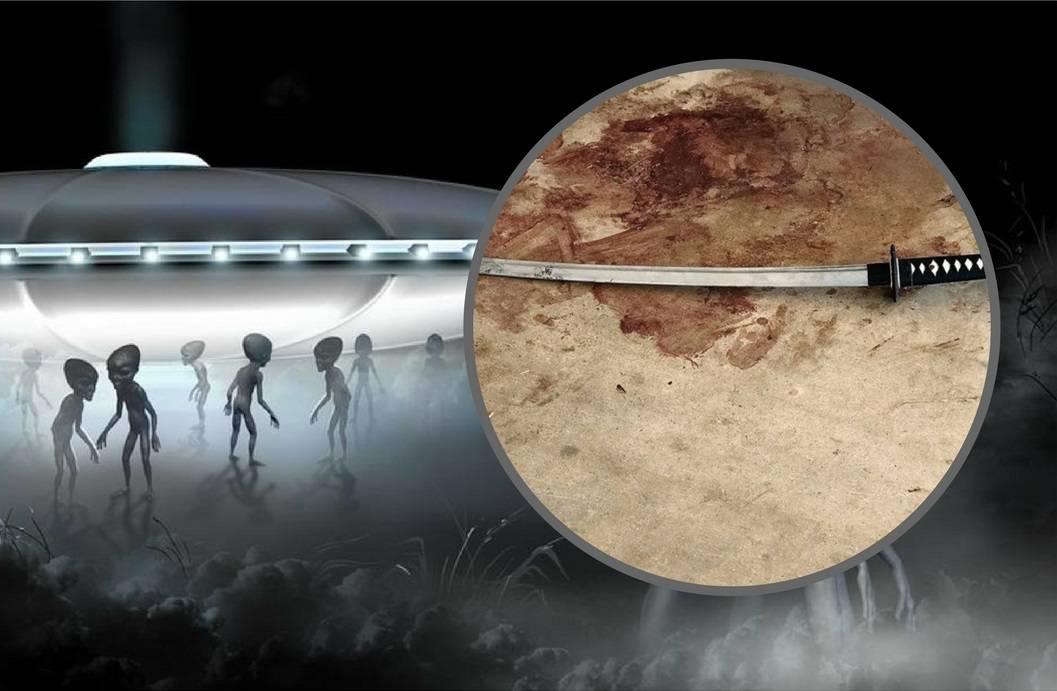 SAD: Imanje s izvanzemaljcima