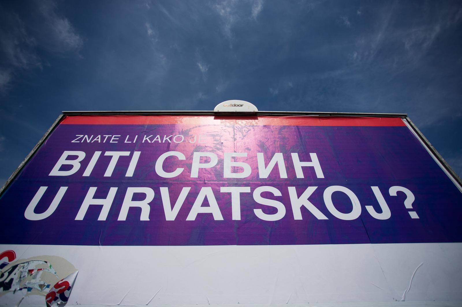 Vukovar: Jumbo plakat SDSS-a