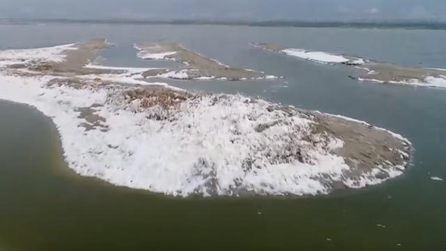 Slano jezero u Kini
