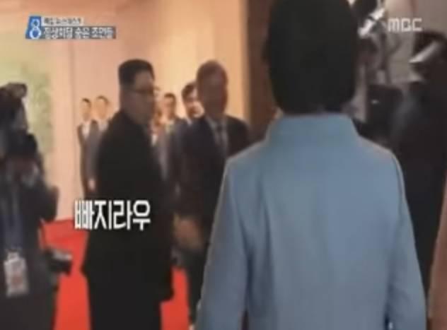Brižni suprug: Kim je 'obranio' svoju suprugu od fotoreportera