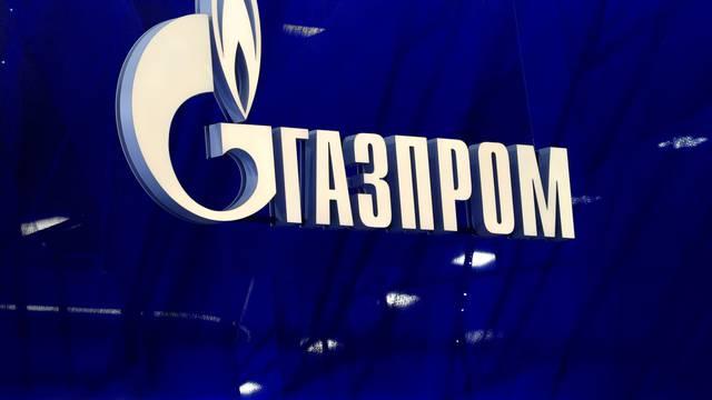 FILE PHOTO: St. Petersburg International Economic Forum (SPIEF)