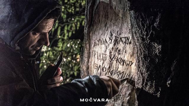 Močvara: Tko sadistički ubija žene u Srbiji i ostavlja ih gole