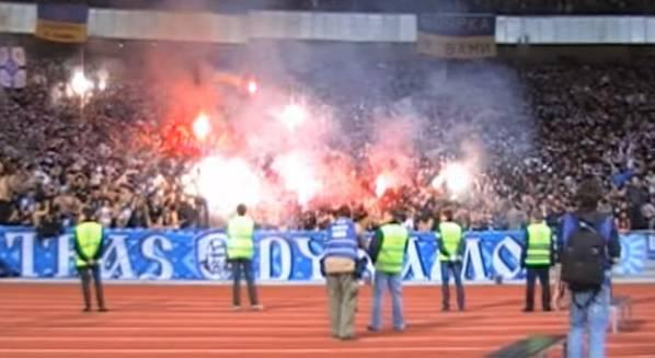 Navijači Dinamo Kijeva napali Partizanovu delegaciju na ulici