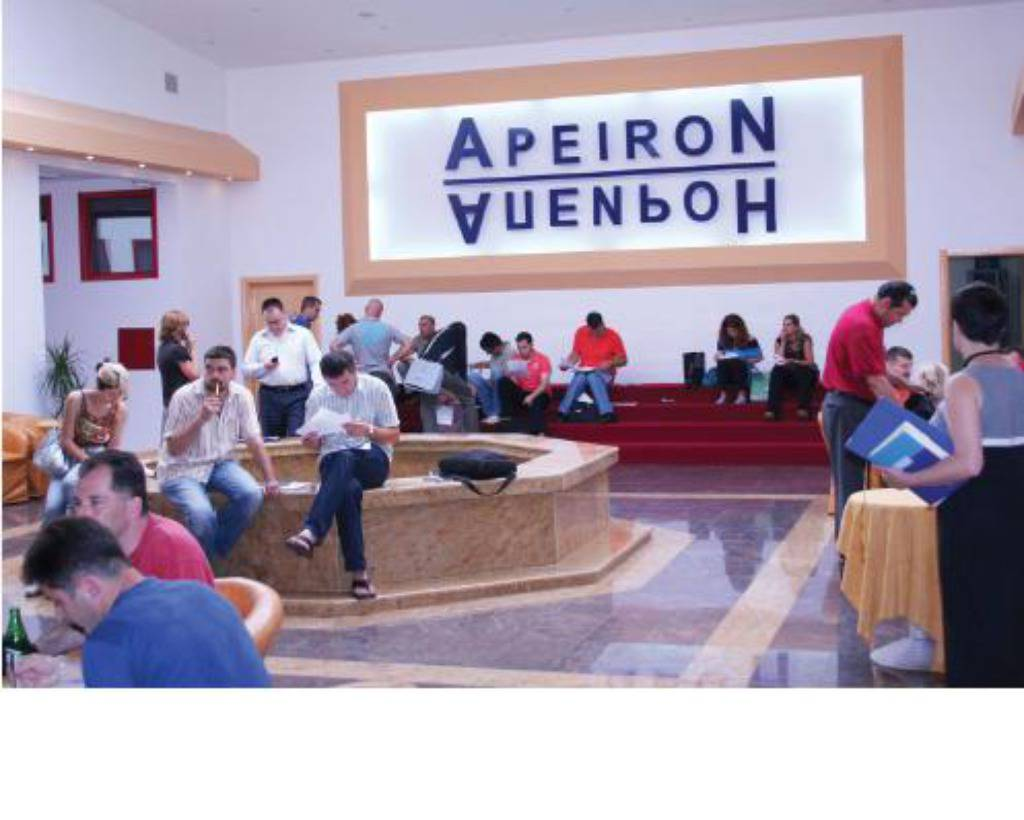 Paneuropsko sveučilište APEIRON