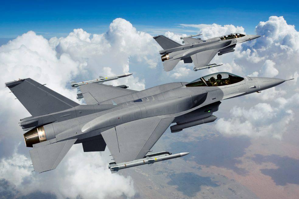 Sve će ovisiti o ponudi SAD-a: 'Najbliži smo američkim F-16'
