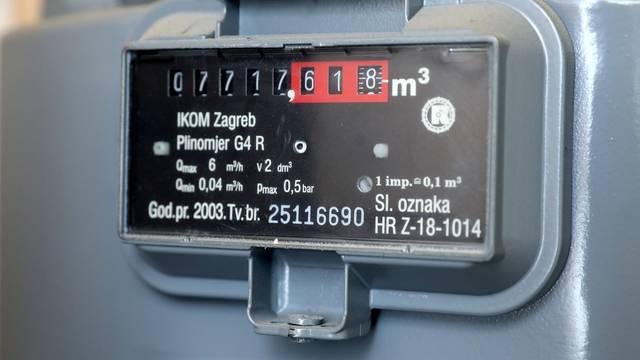 Osijek digitalizira plinomjere