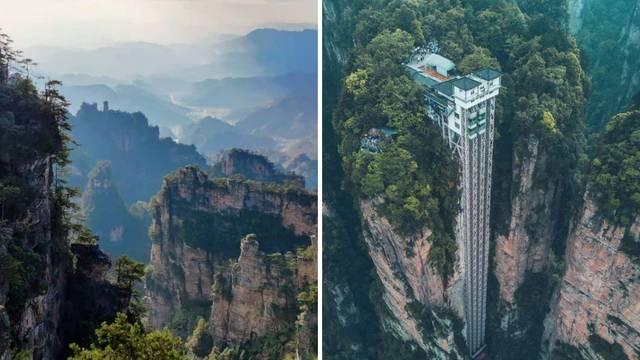 Famozni najveći lift na svijetu smješten u Parku nalik Avataru