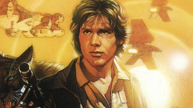 'Mladi Han Solo': Lucasfilm u stvari planira cijelu trilogiju?