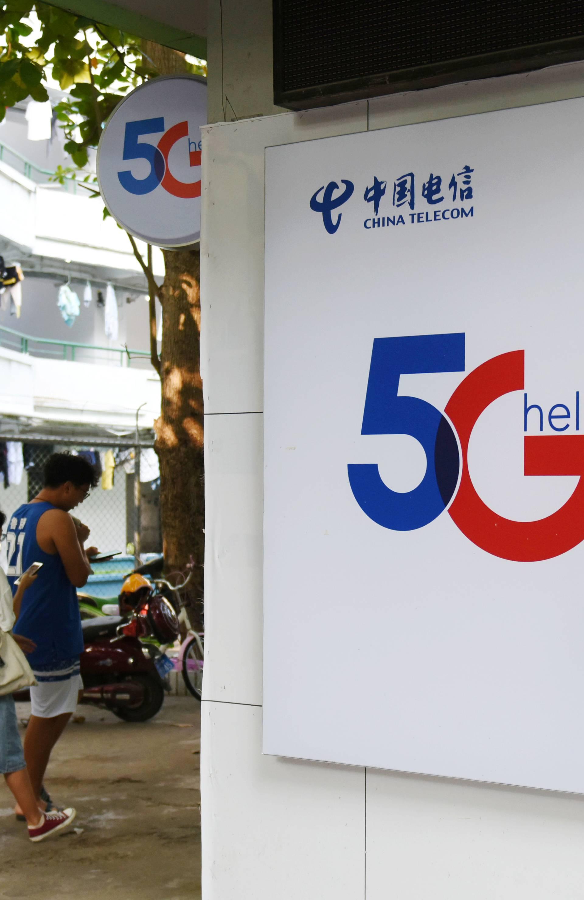 Njemačka sve dalje od odluke o zabrani Huaweijeve 5G opreme