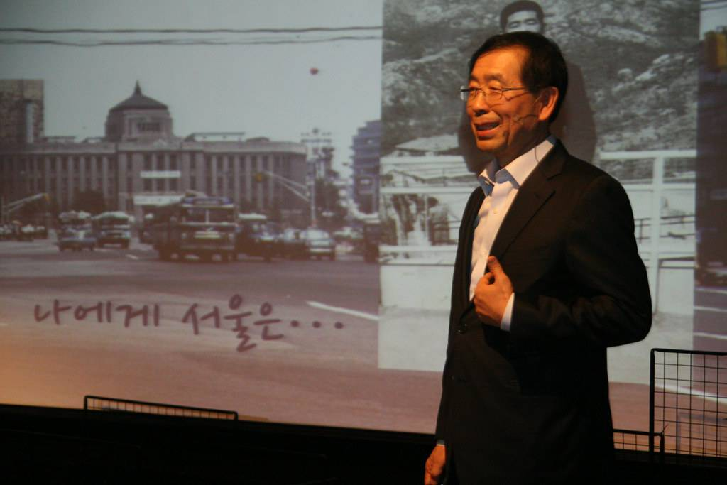 Nestao gradonačelnik Seula, policija pokrenula potragu