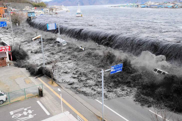 Šest godina kasnije: Ovako je počela katastrofa u Fukushimi